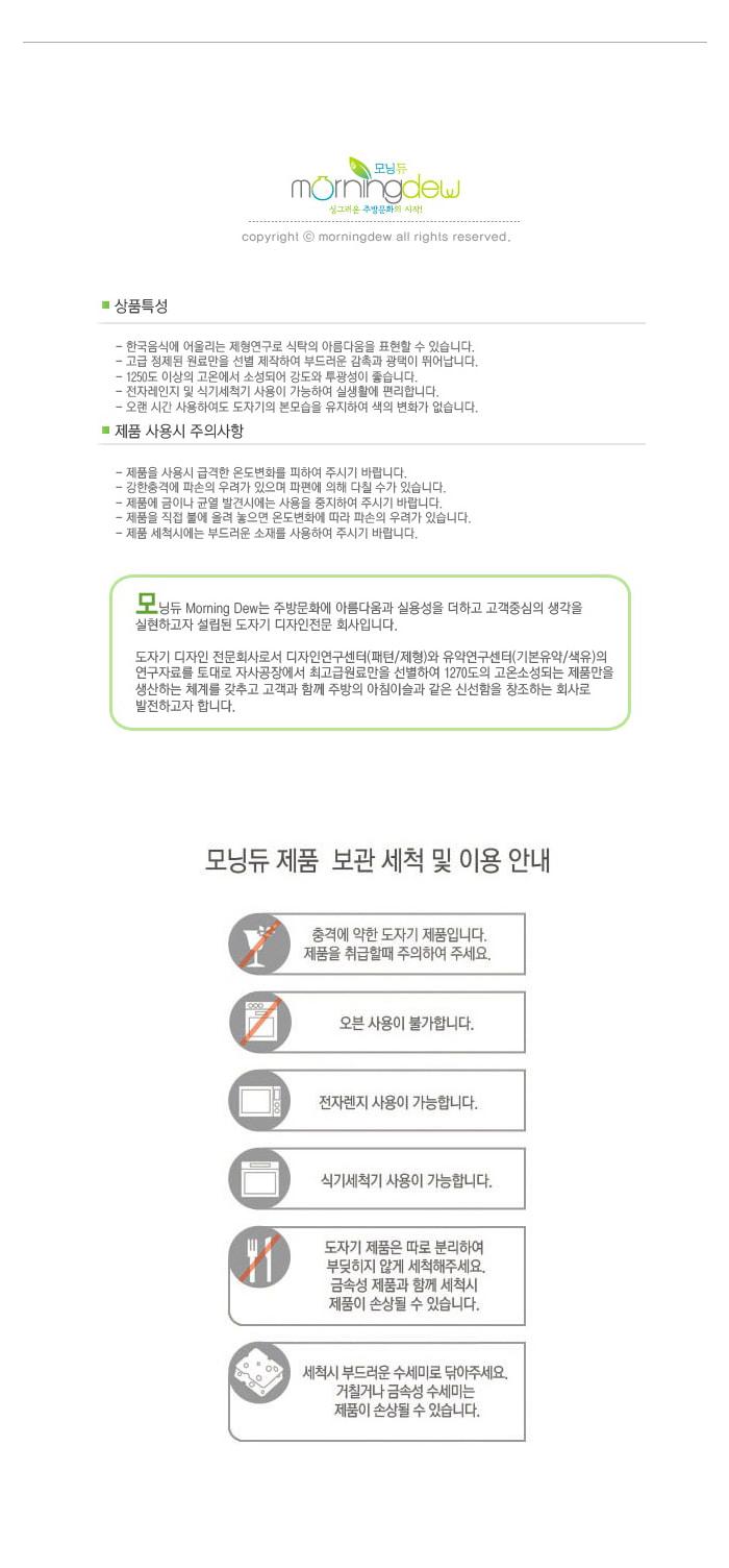 화이트 미듐머그 - 모닝듀, 6,000원, 머그컵, 심플머그